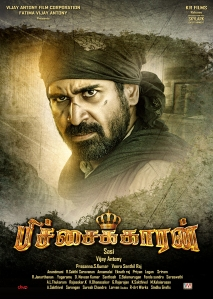 pichaikkaran-audio-launch-invitation-2