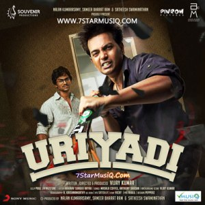 uriyadi_b